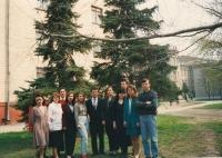 1997 рік - з однокурсниками та викладачами філфаку ЗНУ
