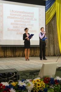 ВІДБУВСЯ конкурс «Хортицькі дзвони»!