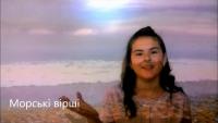 """Відеопрезентація уроку з літературного краєзнавства  """"Марина Брацило. Я прийду і піду. І залишаться вірші"""""""