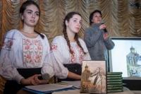 Презентація аудіо-диску «Марина Брацило. Пісні з Хортиці у переспівах митців запорізького краю»